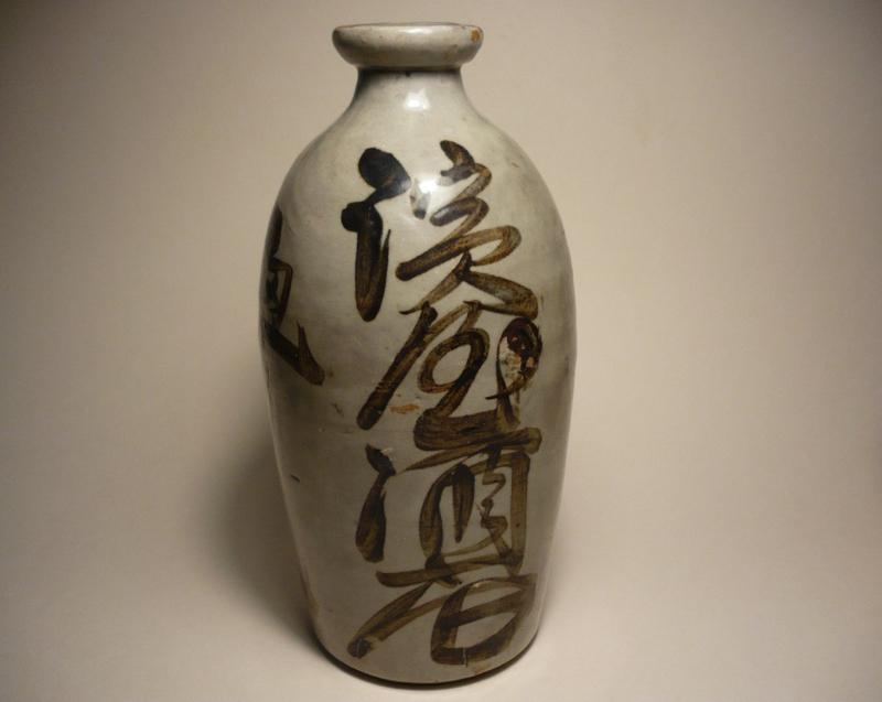 Antiek Japanse steengoed sake kruik.