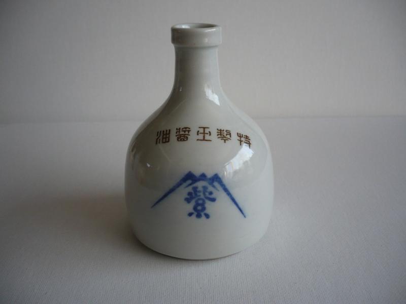 Japans kruikje