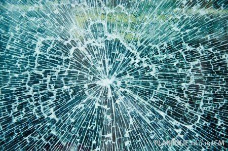Link naar: Safety Tint raamfolie - 152cm x P/M ZELFKLEVEND