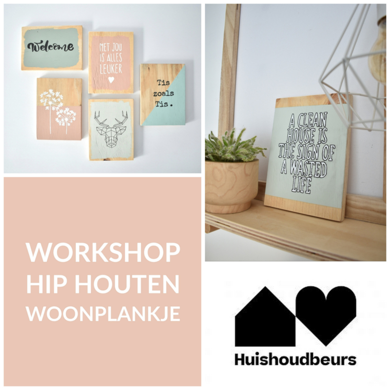 Workshop Hip Houten Woonplankje