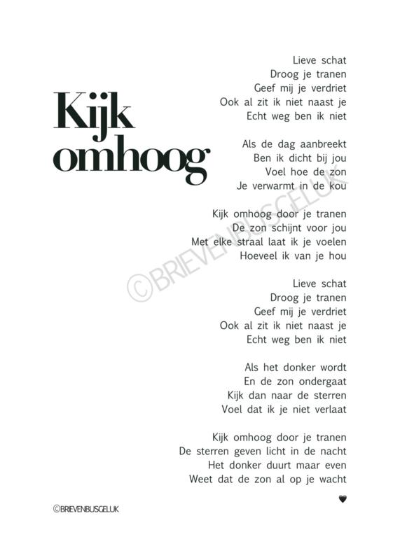 Forex-plaat Kijk Omhoog