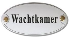 Wachtkamer Emaille Naambordje 10 x 5 cm Ovaal