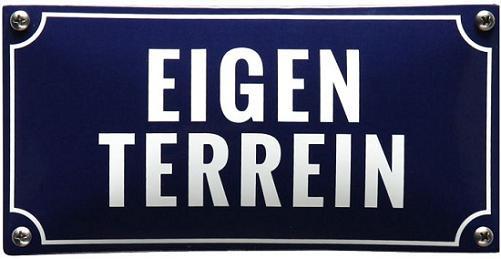 Eigen Terrein Emaille bordje 10 x 20 cm.