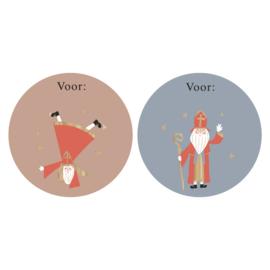 Stickers Sint Duo Acrobaat (4)