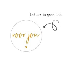 D O O S || Stickers | 500 stuks | voor jou