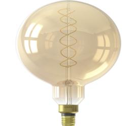Lichtbron Bol goud 20cm