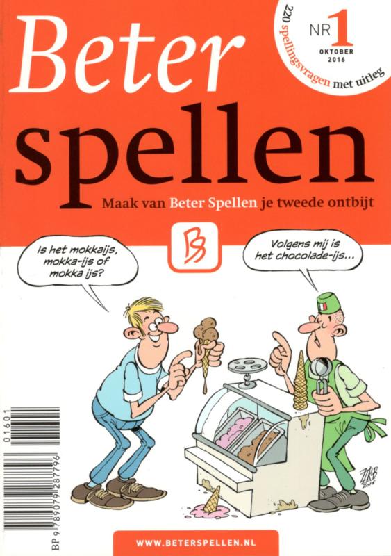 Boekje BeterSpellen1