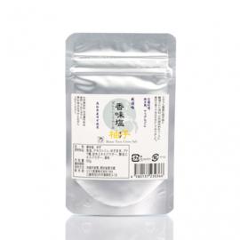 Yuzu Flavored Salt