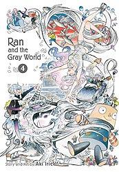 RAN & GRAY WORLD 04