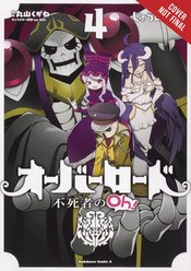 OVERLORD UNDEAD KING OH 04