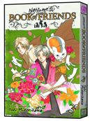 NATSUMES BOOK OF FRIENDS 03