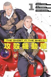 GHOST IN THE SHELL HUMAN ALGORITHM 01