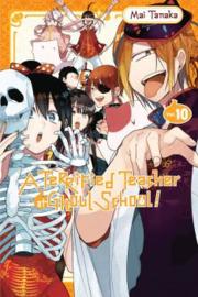 TERRIFIED TEACHER AT GHOUL SCHOOL 10