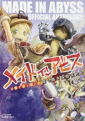 MADE IN ABYSS ANTHOLOGY