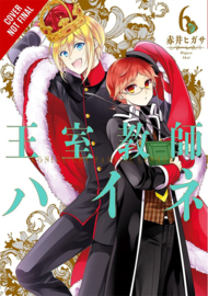 ROYAL TUTOR 06