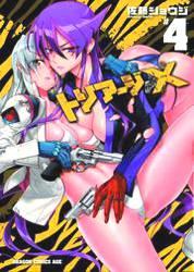 TRIAGE X 04