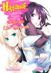 HAGANAI I DONT HAVE MANY FRIENDS CLUB MINUTES