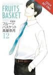 FRUITS BASKET COLLECTORS ED 12