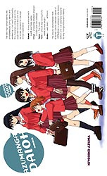 Azumanga Daioh omnibus 01