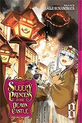 SLEEPY PRINCESS IN DEMON CASTLE 08