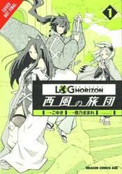 LOG HORIZON WEST WIND BRIGADE 01