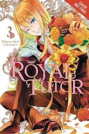 ROYAL TUTOR 03