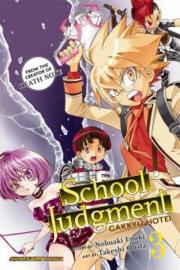 SCHOOL JUDGMENT GAKKYU HOTEI 03