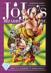 JOJOS BIZARRE ADV 4 DIAMOND IS UNBREAKABLE HC 06