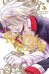 ROYAL TUTOR 05