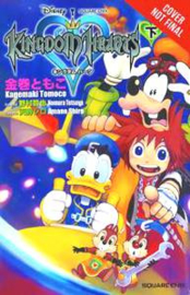 KINGDOM HEARTS THE NOVEL SC