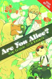ARE YOU ALICE 04