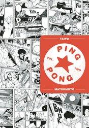 PING PONG 02