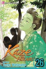 KAZE HIKARU 26