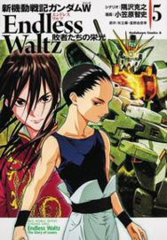 MOBILE SUIT GUNDAM WING 05 GLORY OF THE LOSERS