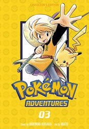POKEMON ADV COLLECTORS ED 03