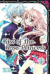 KISS OF THE ROSE PRINCESS 03
