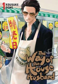 WAY OF THE HOUSEHUSBAND 01