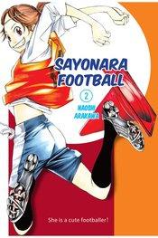 SAYONARA FOOTBALL 02