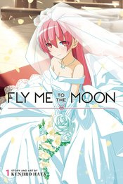 FLY ME TO MOON 01
