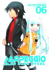 ARPEGGIO OF BLUE STEEL 06