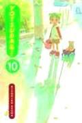 YOTSUBA & ! 10