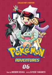 POKEMON ADV COLLECTORS ED 06