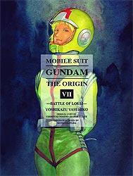 MOBILE SUIT GUNDAM ORIGIN HC 07