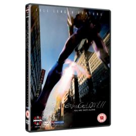 EVANGELION 1.11 DVD