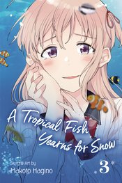 TROPICAL FISH YEARNS FOR SNOW 03