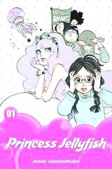 PRINCESS JELLYFISH 01