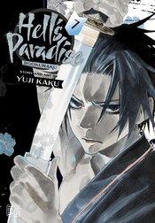 HELLS PARADISE JIGOKURAKU 07