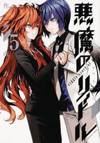 AKUMA NO RIDDLE 05 RIDDLE STORY OF DEVIL