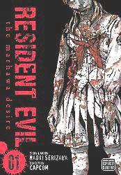 RESIDENT EVIL MARHAWA DESIRE 01