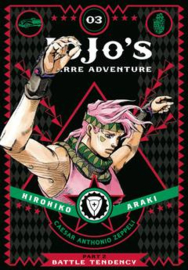JOJOS BIZARRE ADV BATTLE TENDENCY 03 HC